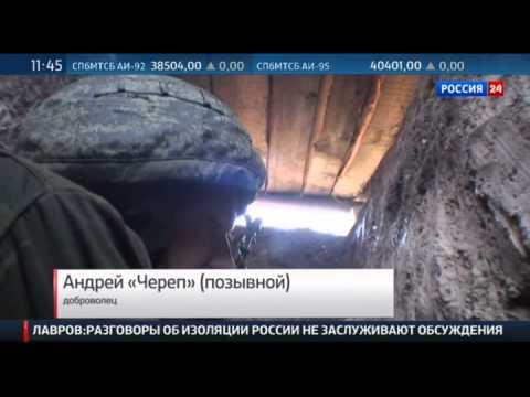 """VIDEO – """"Latviešu"""" pārītis dodas karot par """"Jaunkrieviju"""" uz Ukrainu! Novēlam laimīgu taciņu!"""
