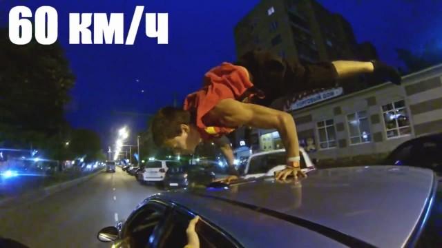VIDEO: Kā jaunieši izklaidējas Krievijā? (How teenagers have fun in Russia?)