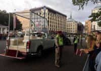 Ārvalstu žurnālisti šokā par tukšajām Rīgas ielām, pāvesta sagaidīšanas laikā