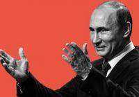 Vladimira Putina varas noslēpums