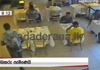 VIDEO: Šrilankas spridzinātājs miljonārs nervozē pirms sevi uzspridzina