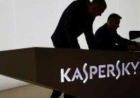 Kaspersky atvērs pirmo Caurredzamības centru Āzijas un Klusā okeāna reģionā