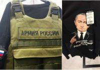 """Jaunā """"Alfas"""" piebūve šokē pircējus ar veikalu, kur visas preces cildina Kreviju, tās armiju un Putinu"""